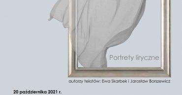 """Plakat spektaklu pt. """"Portrety liryczne"""". Po prawej stronie ramka i tytuł spektaklu. W dolnym rogu twórcy, obsada i termin spektaklu."""